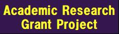 AcademicResearchGrantProject
